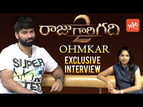 Raju Gari Gadhi 2 Director Omkar Exclusive Interview | #RGG2 | Nagarjuna | Samantha | YOYOTV Channel