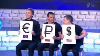 Влияние Путина на Курс Рубля