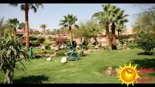 видео Отзывы об отеле » Laguna Vista Beach Resort (Лагуна Виста Бич) 5* » Шарм Эль Шейх » Египет , горящие туры, отели, отзывы, фото