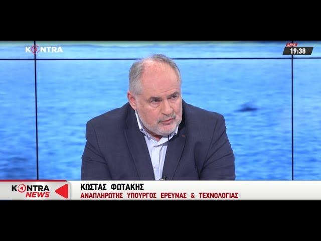 O Kώσταs Φωτάκηs στο ''Κοntra news''18 Ioυν.2018