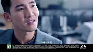 Publication Date: 2020-02-07 | Video Title: 7-ELEVEN【利曼8大車隊】爭霸集點送