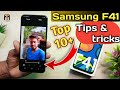 Samsung Galaxy F41 Top10+ Tips & Tricks | Hidden Features | Amazing Features 😯WOW