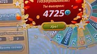 Аватария колесо удачи джек пот(Да ура., 2013-11-24T16:42:24.000Z)