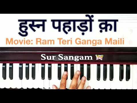 Husn Pahadon Ka Kya Kehna by Mukesh Kumar Meena II Harmonium Cover  II Sur Sangm