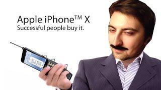 КАК СОЗДАТЬ НОВЫЙ iPHONE
