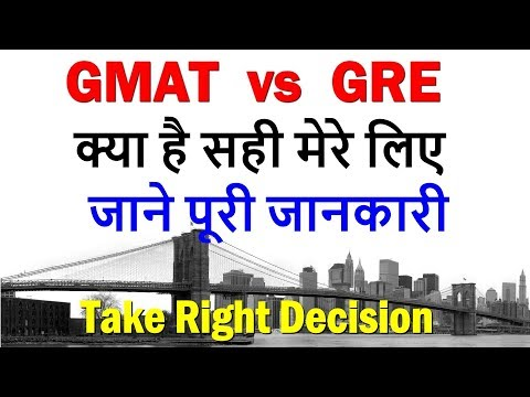 GMAT Vs GRE : Which Is Better For MBA Admission    What's The Difference ?