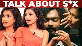 Auto Shankar Actress Jikki Nair Reveals..