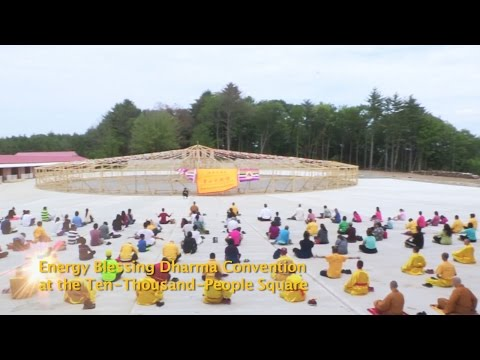 Energy Blessing Dharma Convention at the Ten-Thousand-People Square