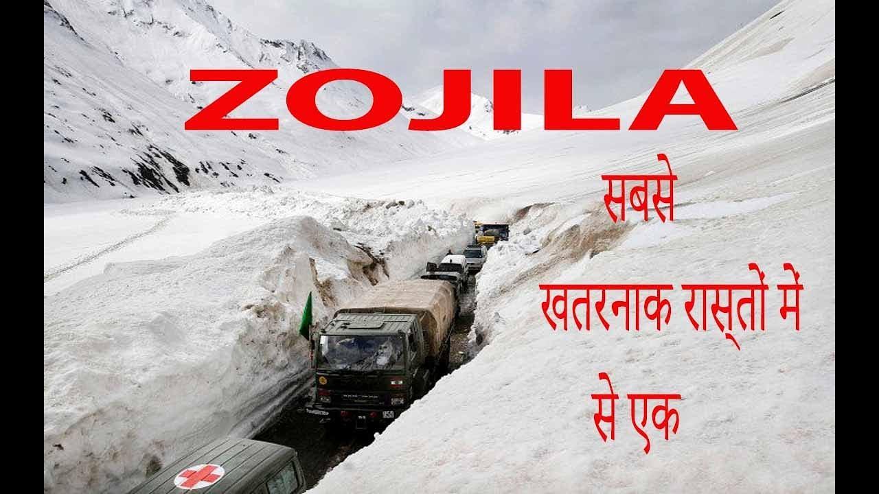 Download Srinagar to Kargil NH1 || Road Trip Zojila Pass || Dangerous Highway || 2019