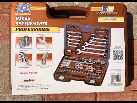 Ищем подешевле набор ручного инструмента OMBRA OMT 82s по картам в рассрочку и скидкам