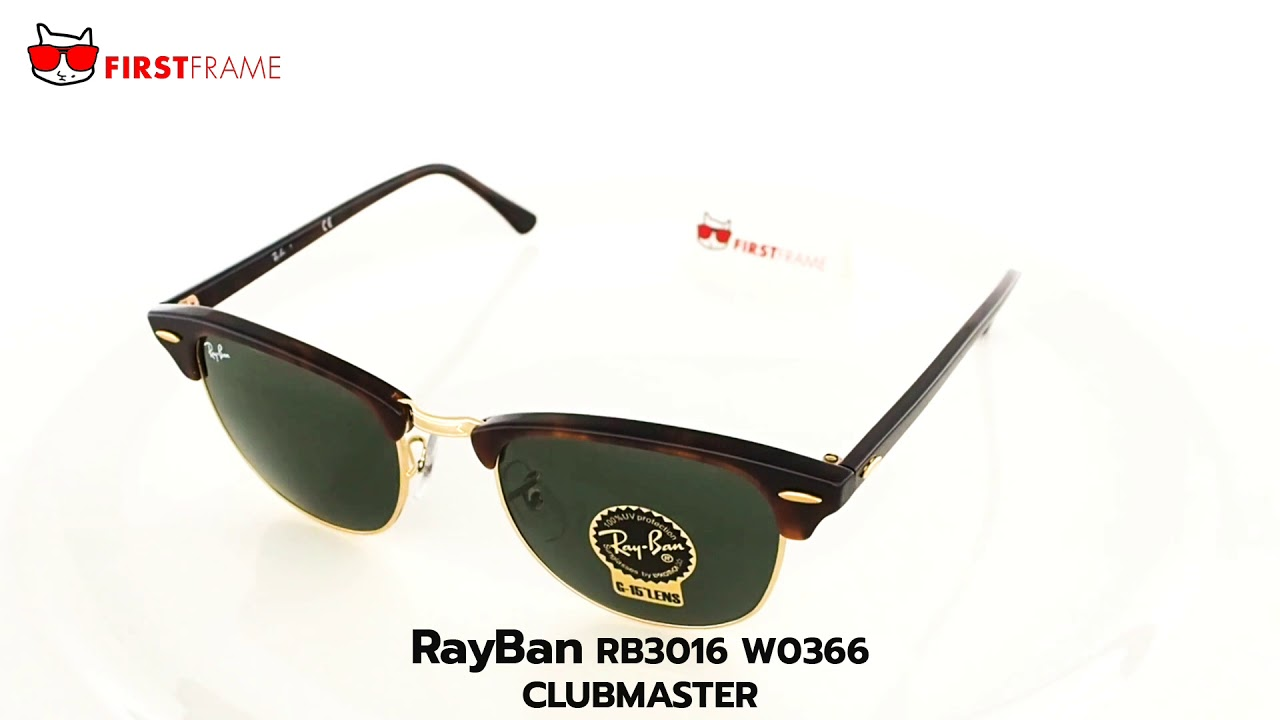 RayBan RB3016F W0366 | CLUBMASTER - YouTube