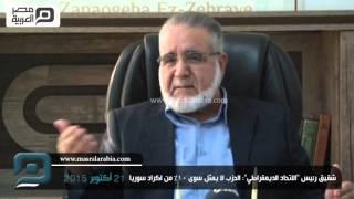 مصر العربية | شقيق رئيس