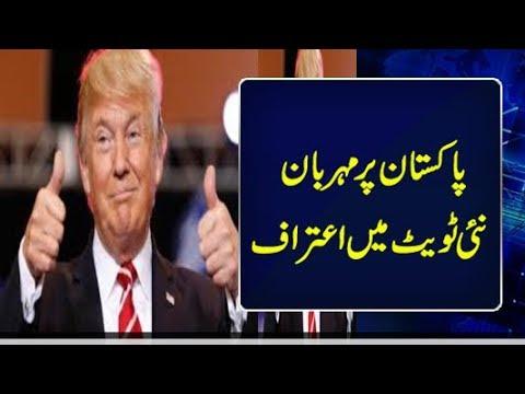 Pakistan Kay Sath Talukat Behtr Ho Rhe Han Donald Trump Ka Tweet 14 Oct 2017