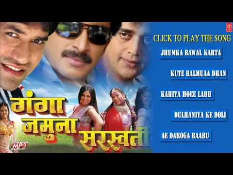 Ganga Jamuna Saraswati Jukebox-1 (An Upcoming Blockbuster Bhojpuri movie) Jukebox-1