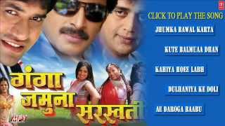 Ganga Jamuna Saraswati Jukebox-1 (An Upcoming Blockbuster Bhojpuri movie) Jukebox-1