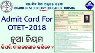 OTET Admit Card 2018 || How To Download OTET 2018 Admit