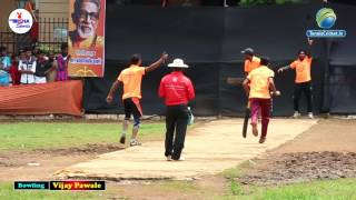 Video Vijay Pawale Bowling In Shivsena Trophy 2016, Colgate Ground (Bandra) download MP3, 3GP, MP4, WEBM, AVI, FLV September 2018