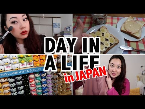 Vlog: A DAY IN A LIFE IN JAPAN - UNEMPLOYED EDITION