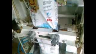 Автоматическая фасовка и упаковка  стирального порошка Фэнси на машине У 03 сер. 57 (исп. 2.1)