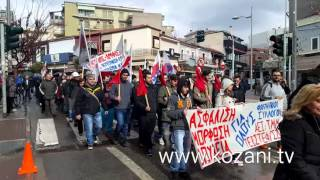 Η πορεία του ΠΑΜΕ στην Κοζάνη