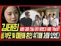 [풀영상] KBS추적60분-양육비미지급,나쁜부모의숨바꼭질_20181207 - YouTube