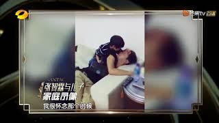 《幻乐之城》:张智霖家庭录像曝光,与儿子嬉闹,表示爱情不是最重要的 PhantaCity【歌手官方音乐频道】