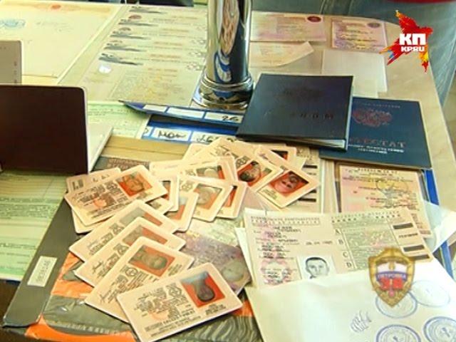 В Москве задержали бандитов, изготовлявших липовые документы