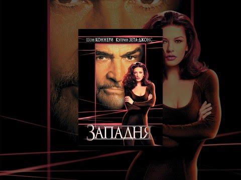 Охота за «Красным Октябрем» (1990)