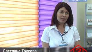Жалюзинск сюжет(, 2014-08-24T08:58:15.000Z)