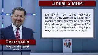 Ömer Şahin - 3 hilal, 2 MHP! 2017 Video