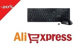 Купить клавиатуру. Беспроводной комплект Клавиатура+мышь Oklick 250M