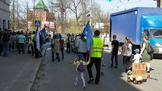 1 Мая Нижний Новгород Начало демонстрации