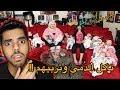 شفا طلعت فامبرينا من الإيباد !! - YouTube