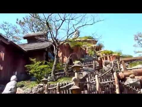Tokyo Disneyland Critter Country