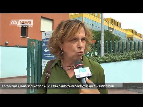 23/08/2019 | ANNO SCOLASTICO AL VIA TRA CARENZA DI...