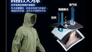 Водонепроницаемая куртка ветровка за 39$ из Китая aliexpress(, 2014-11-25T18:10:16.000Z)