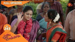 Poove Unakkaga - Ep 243 | 25 May 2021 | Sun TV Serial | Tamil Serial