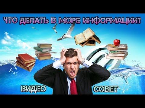 Работа вахтой в Москве + отзывы