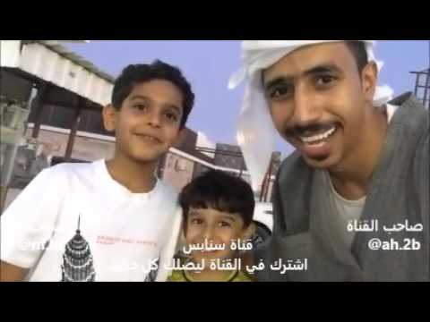 ابوحش مع ورعان بريده وعنيزه في جراج السيارات thumbnail