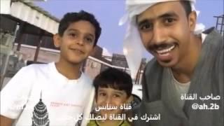 ابوحش مع ورعان بريده وعنيزه في جراج السيارات