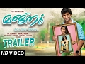 Download Majnu malayalam Movie Official Trailer | Nani | Anu Immanuel | Gopi Sunder MP3 song and Music Video