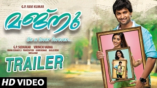 Download Hindi Video Songs - Majnu malayalam Movie Official Trailer | Nani | Anu Immanuel | Gopi Sunder