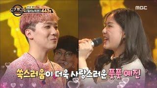 [Duet song festival] 듀엣가요제-Lee Honggi has a big smile for partner 20170324