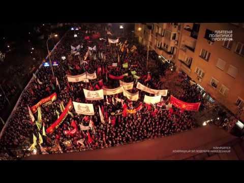 ВМРО-ДПМНЕ -  Главата горе