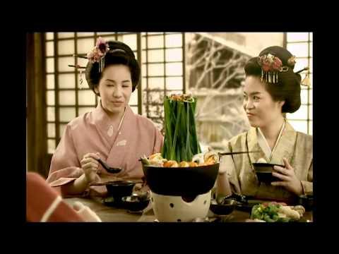Oishi Buffet Nabe