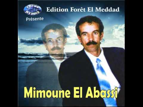 cheb mimoun el abassi mp3