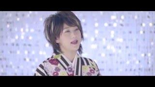 水谷千重子、中村アン出演の新曲MV「明日、キラキラ」