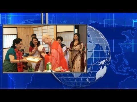 जापानका नेपालीको न्युज   15 May 2018   Vision Nepal Television