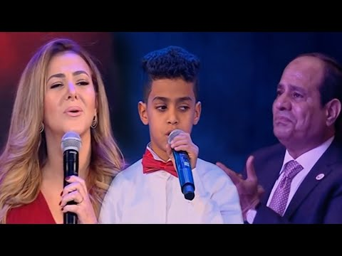 تأثر الرئيس السيسي بغناء طفل من ذوي القدرات الخاصه مع الفنانه 'دنيا سمير غانم' في اغنية 'نفس الحروف'