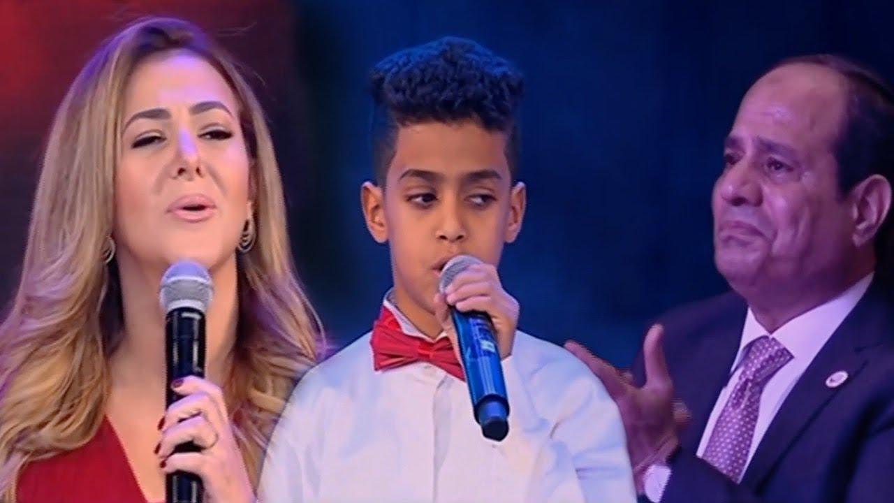 """تأثر الرئيس السيسي بغناء طفل من ذوي القدرات الخاصه مع الفنانه """"دنيا سمير غانم"""" في اغنية &q"""